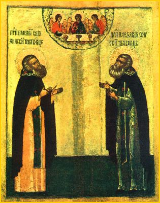 Saint Macaire de Koliazino († 1483)