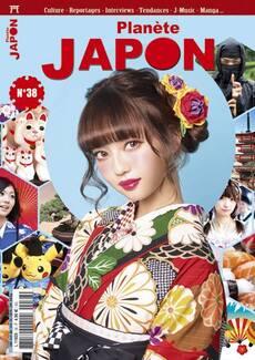 Magazines pour les fans du Japon