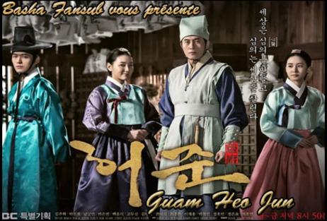 Guam Heo Jun