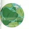 Feuille de xilit et fée des algues
