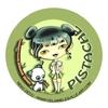 badge PISTACHE.jpg