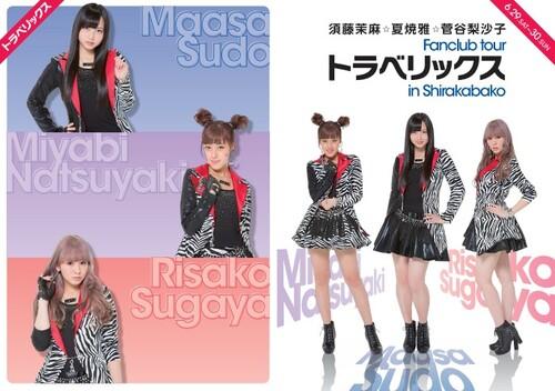 Sudou Maasa x Natsuyaki Miyabi x Sugaya Risako bus tour