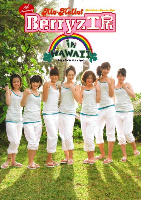 5th Anniversary Alo Hello ! Berryz Kobo in HAWAII ~LIVE & DVD MAKING~