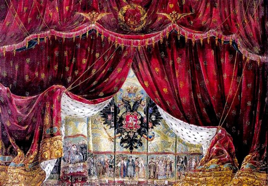 Rideau du Kirov (Théâtre Imperial Mariinsky), Saint-Pétersbourg, avant 1914.
