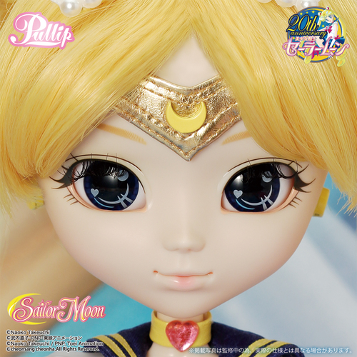 Juillet : Pullip Sailor Moon