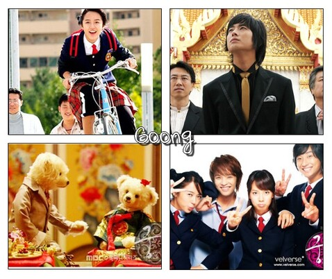 Goong (K drama)