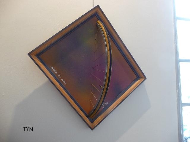 Art et matière, une expo...