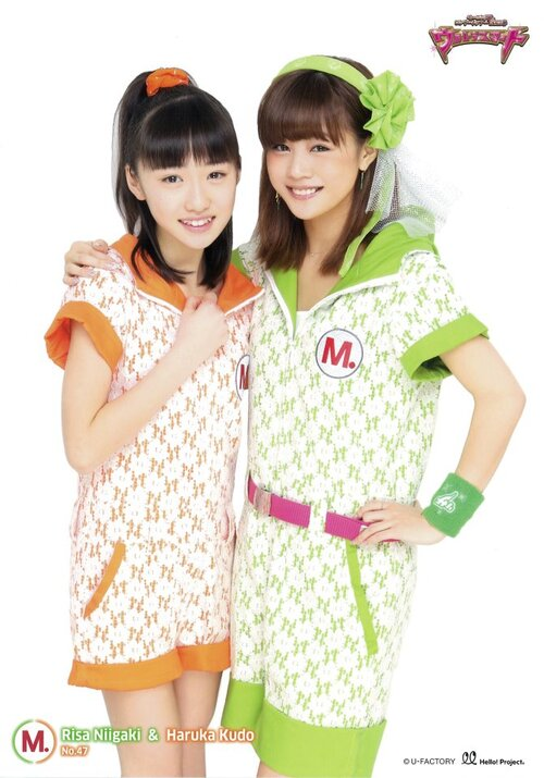 Risa Niigaki 新垣里沙 Haruka Kudo 工藤遥 Morning Musume Concert Tour 2012 Haru Ultra Smart