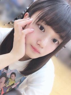 Regardez, j'ai mal pris la photo. Yokoyama Reina