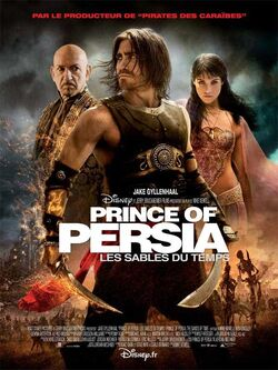 Prince of Persia (le film)