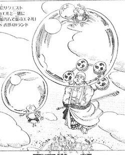 One Piece Spoils du Scan Chapitre 932
