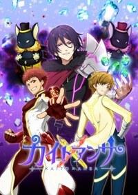 Kaito x Ansa (S2 de Nazokine)