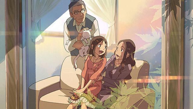Dareka no Manazashi - de Makoto Shinkai