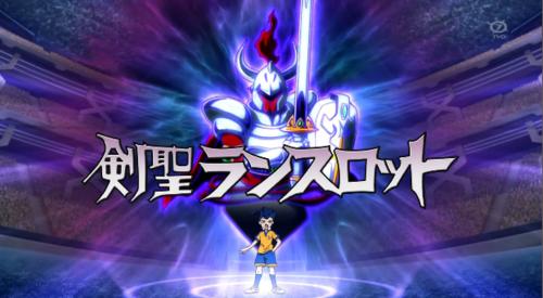 Tsurugi kyousuke (victor blade)