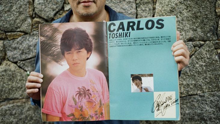 """Résultat de recherche d'images pour """"carlos toshiki"""""""
