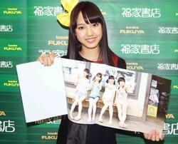 Haruna Iikubo event handsake photobook Alo-Hello! 10-ki Shashinshuu 2012