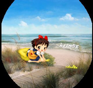 ♥Défi pour Khanel♥