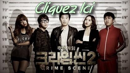 Crime Scene, saison 2