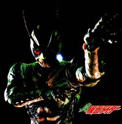 1992 Shin Kamen Rider Prologue VOSTFR DVD + BLU RAY 720p