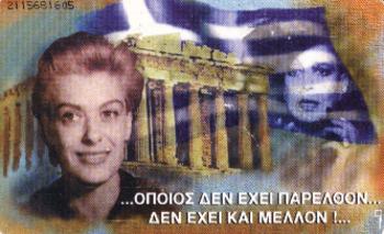 1996 T