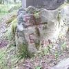 Croix frontière numéro 414