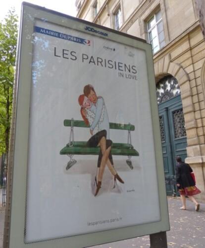 affiche parisien Kanako Saint-Michel 30340