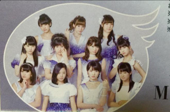Début de la promotion de la nouvelle tournée Morning Musume'16