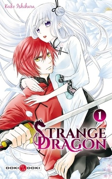 Keiko Ishihara - Strange Dragon Tome 1 : .