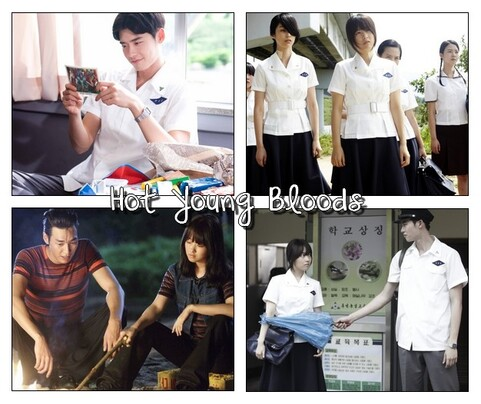 Hot Young Bloods (K film)