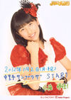 Masaki Sato 佐藤優樹 Hello! Project 2012 WINTER Hello☆Pro Tengoku ~Rock-chan~ & ~Funky-chan~: