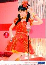 "Galerie photos:""TIKI BUN / Shabadabadoo~ / Mikaeri Bijin"""