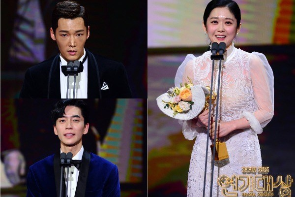 SBS Drama Award 2018 : The Last Empress