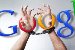 Google, un ami qui vous veut du bien...