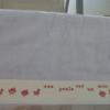 Mireille serviette pour naissance