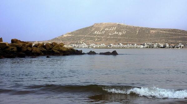 Agadir rochers