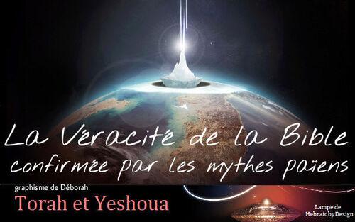 La Véracité de la Bible confirmée par les mythes païens
