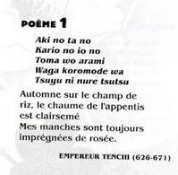 poème 1