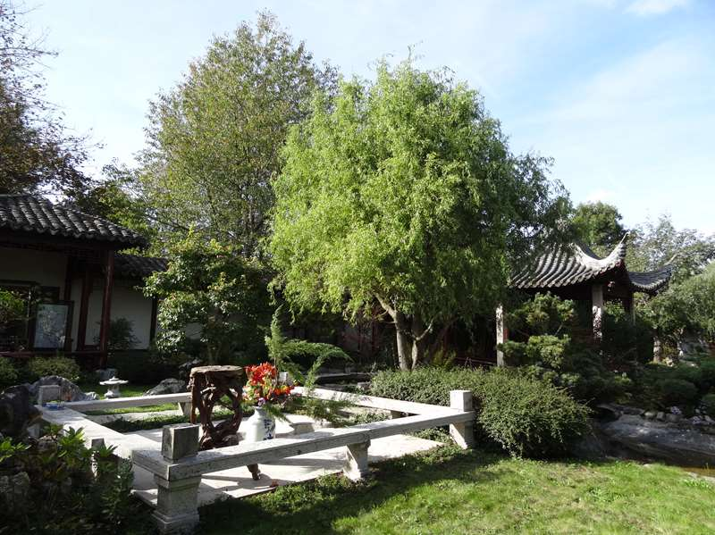 Le jardin Yili