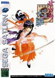 Sakura WARS En English SVP