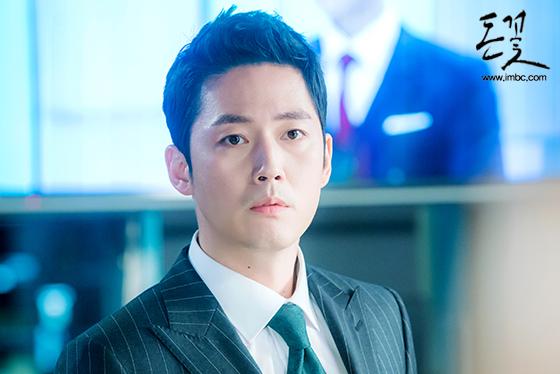 [K-Drama] Money Flower 돈꽃