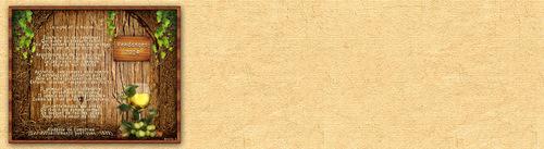Papiers Outlook pour l'Automne