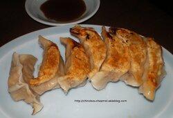 Higuma : l'incontournable des nouilles japonaises 拉麵