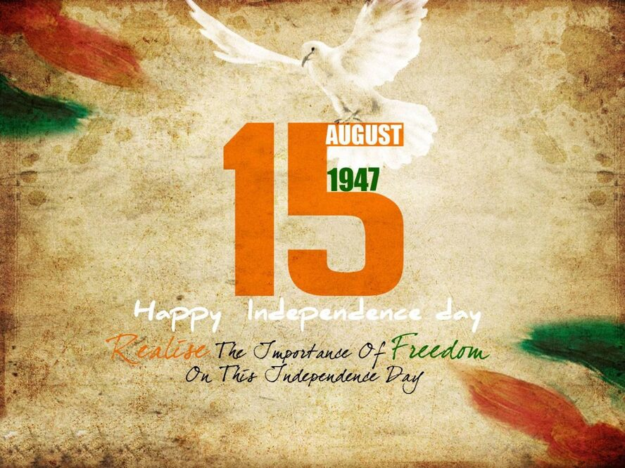 15 AOÛT -1947-2017 ...70 ANS OF INDIA INDEPENDANCE DAY