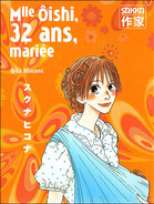 Chronique manga: Mlle Ôishi (josei)