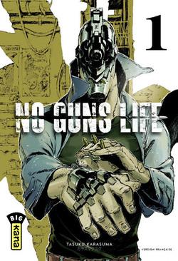 Chronique n°12 : NO GUNS LIFE