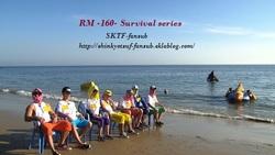 RM - Episodes 160 & 161 -