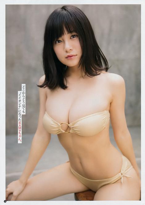 Magazine : ( [Young Champion] - 2018 / N°13 - RaMu Staring )