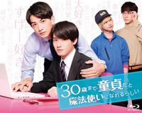 Découvrez le top 10 des meilleurs films et séries Boy's Love 2021 !