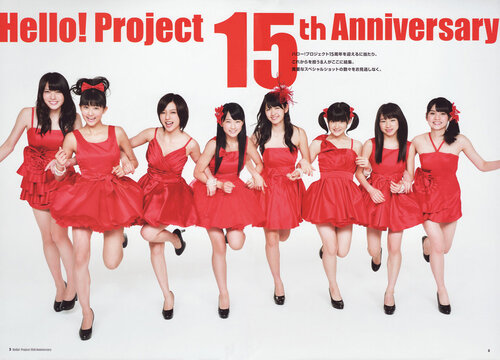 Photobook: Hello! Project BEST SHOOT Vol.19