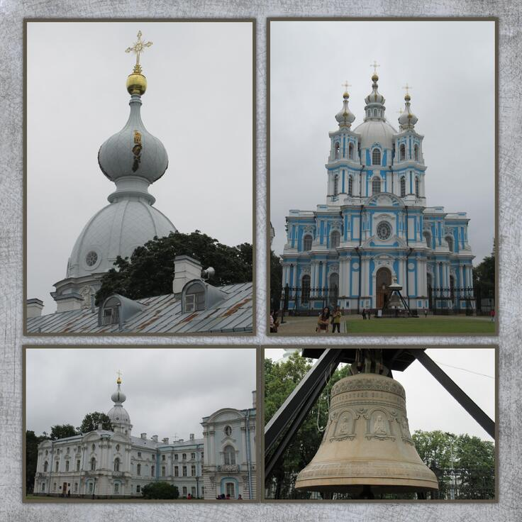 Saint-Petersbourg : 2/4